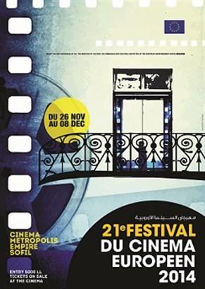 21ST EUROPEAN FILM FESTIVAL