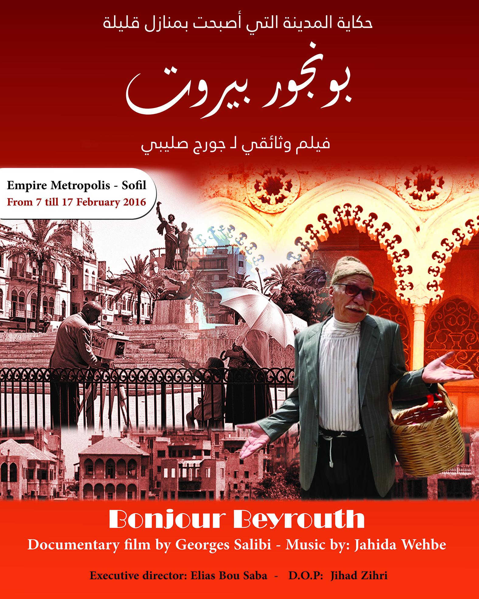 Bonjour Beyrouth