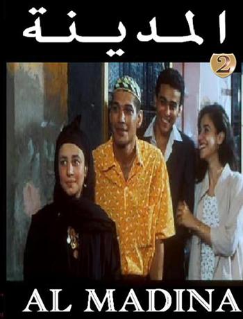 El Madina (Arabic)