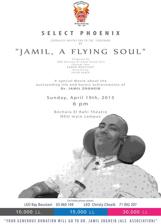 JAMIL A FLYING SOUL