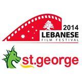 Lebanese Film Festival 2014