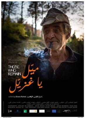Mayyel Ya Ghzayyel - Those Who Remain