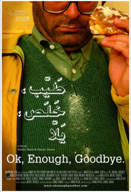 Ok, Enough, Goodbye (Tayeb, Khalas, Yalla)