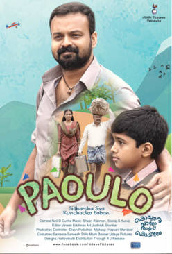 Paoulo