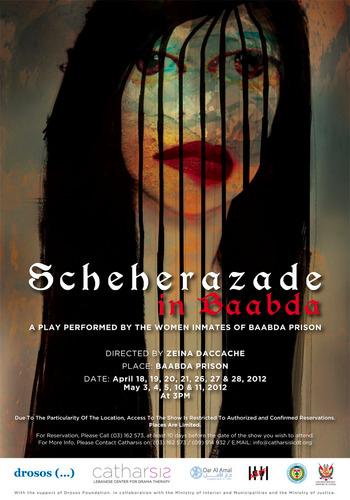 Scheherazades Diary