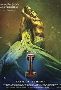 SHANKARS I