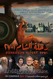 Damascus Flight 2701