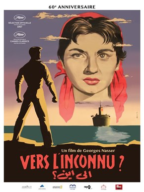 The restored copy of ILA AYN? and a documentary on the filmmaker  will screen from January 4 to 10, 2018 at Metropolis Cinema