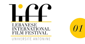 Lebanese Independent Film Festival - LIFF On July 12, 13, 14 at Empire Cinemas - Metropolis Sofil