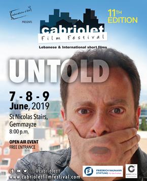 Cabriolet Film Festival 11th edition