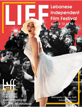 Lebanese Independent Film Festival