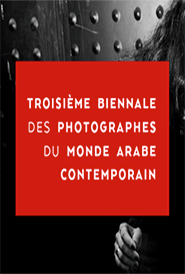 Third Photography Biennial of the Contemporary Arab World