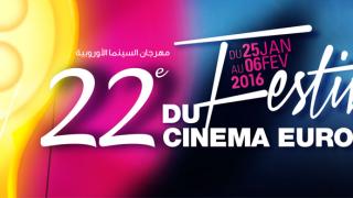 22nd European Film Festival