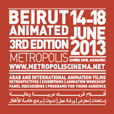 Beirut Animated: Panel Discussion