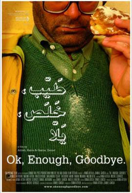 Ok, Enough, Goodbye (Tayeb, Khalas, Yalla)