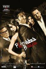 PLAN B ( ARABIC )