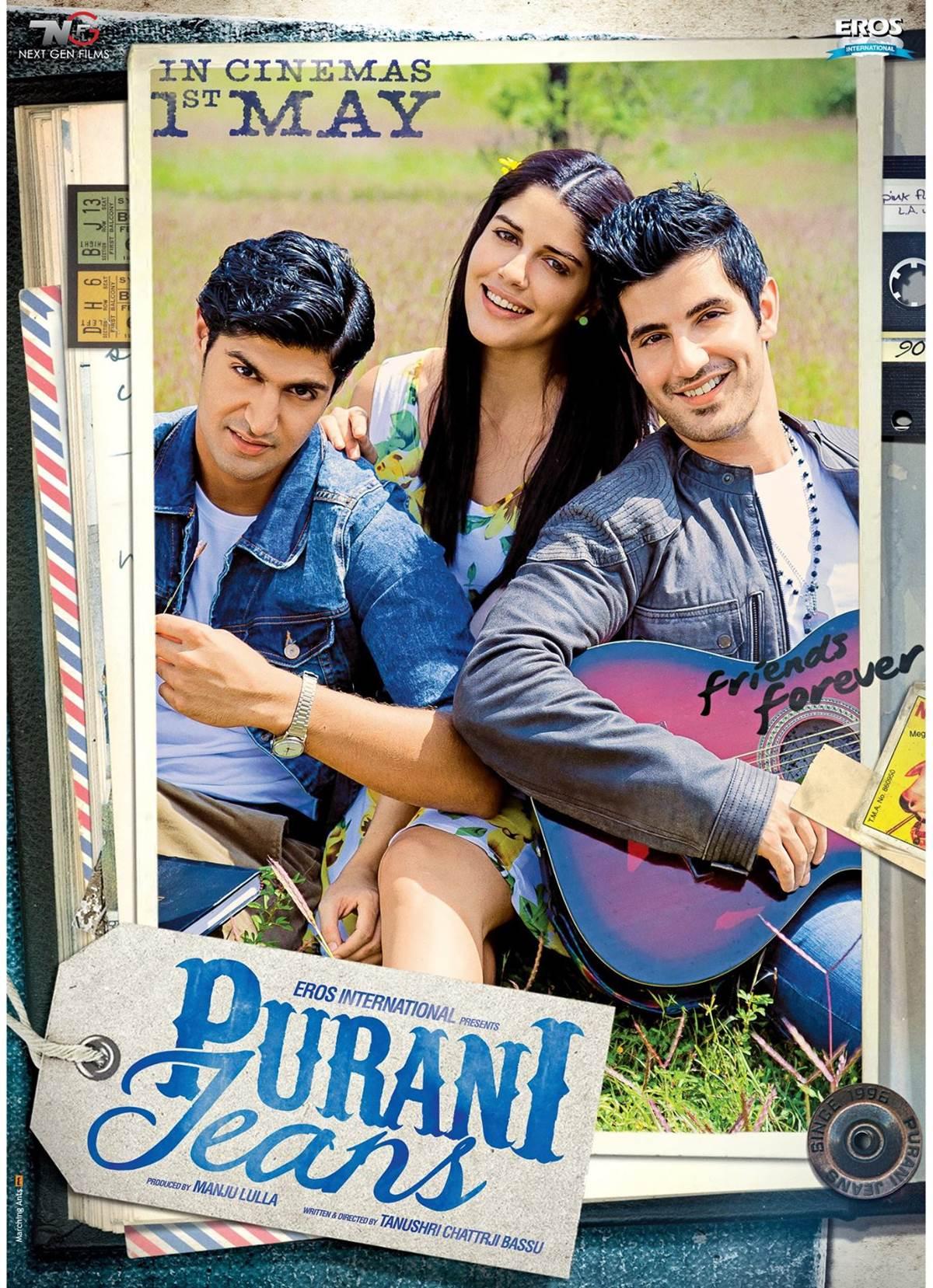 PURANI JEANS (INDIAN)