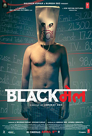 Blackmail [Hindi]