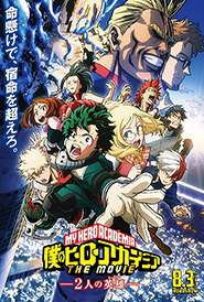 My Hero Academia: Parents & Babies[Japanese]