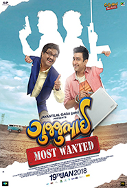 Gujjubhai Most Wanted [Gujarati]