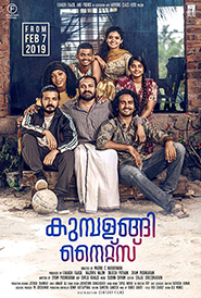 Kumbalangi Nights [Malayalam]