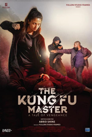 The Kung Fu Master