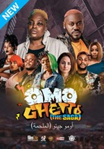 Omo Ghetto : The Saga