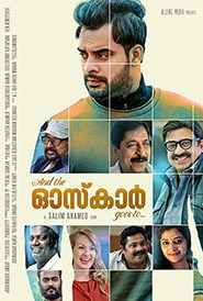 And the Oskar Goes To [Malayalam]