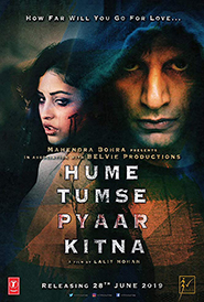 Hume Tumse Pyaar Kitna [Hindi]