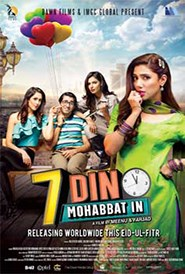 7 Din Mohabbat In [Urdu ]