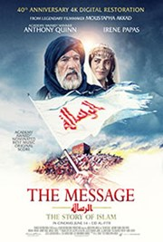 The Message - Al Risalah [Arabic]