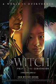 The Witch: Part 1. The Subversion [Korean]