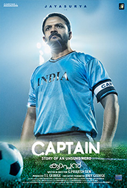 Captain [Malayalam]