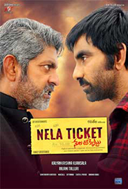 Nela Ticket