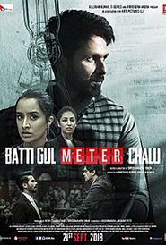Batti Gul Meter Chalu [Hindi]