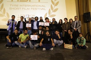 4th Lebanon International Short Film Festival 2017 - Call For Film Submission